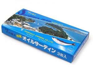 天橋立特産 オイルサーディン(3個)