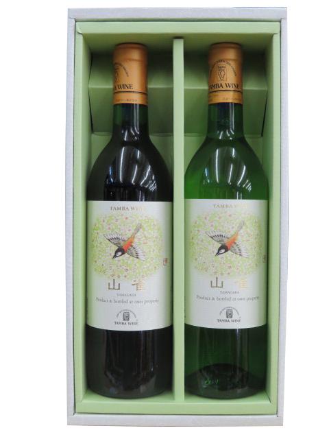 丹波ワイン・山雀(やまがら)(赤・白)720ml